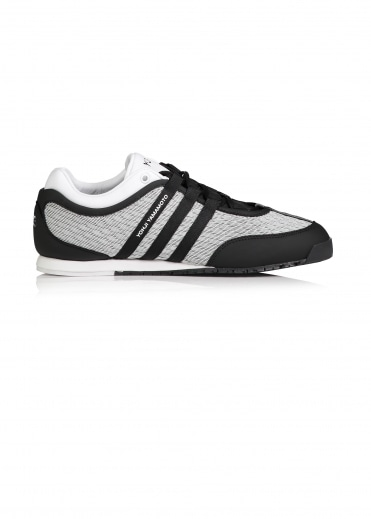Boxing Trainers - Black / White
