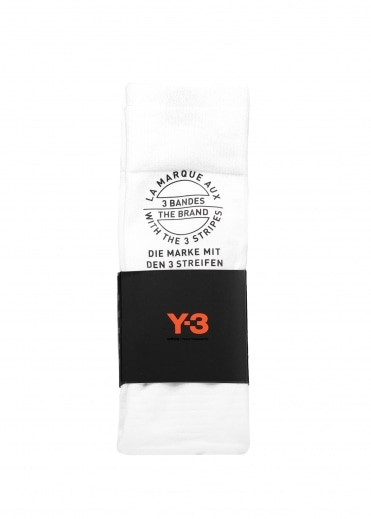 Tube Socks - White