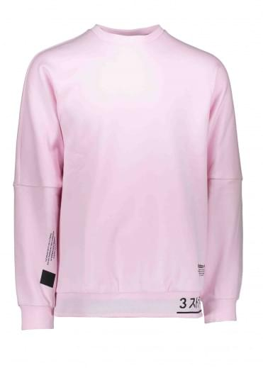 NMD Sweater - Clear Pink